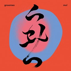 MU! (Red Vinyl)